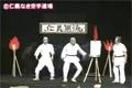 Konstig fightingfilm