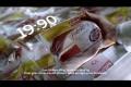 ICA Reklamfilm Memory Lane 2010