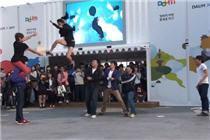 Martial Arts och Dans
